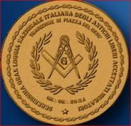 Logo Serenissima blu (3)