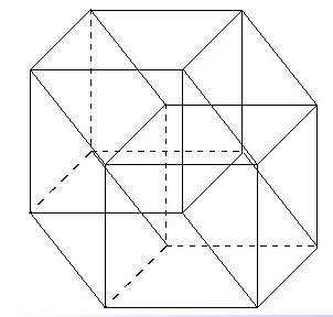 la-quarta-dimensione-11-728